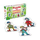 A0538 Puzzle Chłopcy 6 Wzorów (2)